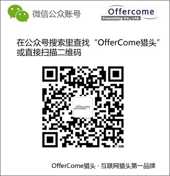 offercome_weibo_logo