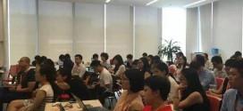 OfferCome在阿里巴巴进行行业分享·杭州